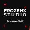 FROZENX | Комплексное продвижение бизнеса