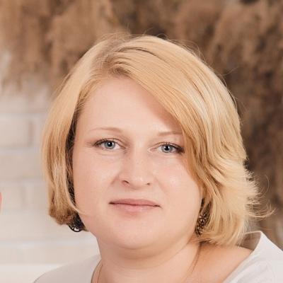 Ирина Никулина, Вышний Волочек