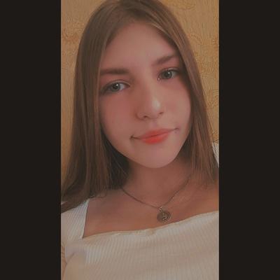 Arina Letova, Ussuriysk