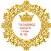 Тимур Кудратов ТЦкБ 1В-92