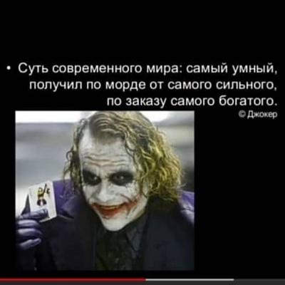 Руслан Баротов