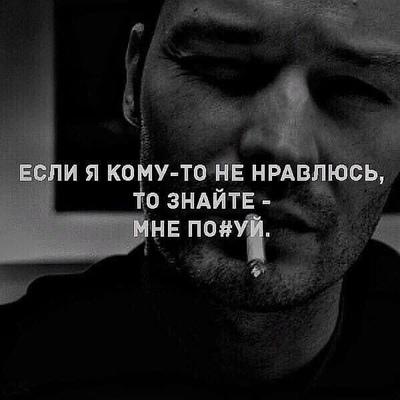 Артур Гугасян, Тула