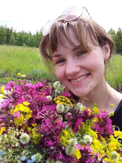 Лариса Савчук, Москва