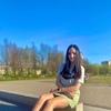 Viktoria Frolova
