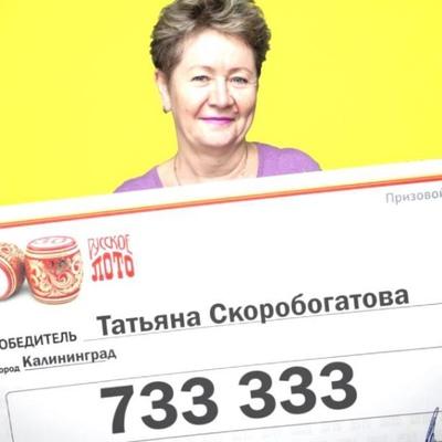 Варвара Титова, Москва