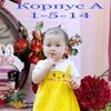 Вадим На 1-5-14