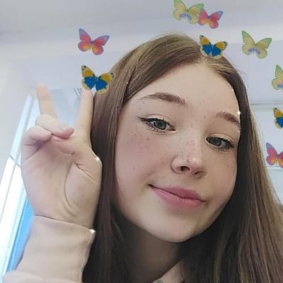 Мария Князева, Уральск