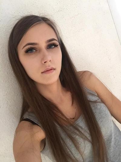 Alina Hutasoit