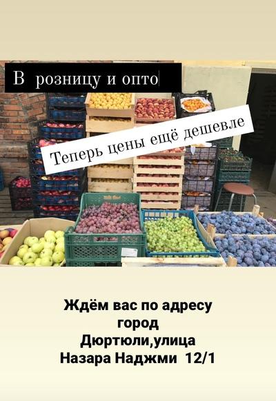 Сеть-Магазинов-Халяльдюртюлиовощ И-П-Галиева