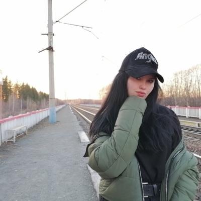 Darya Boyko
