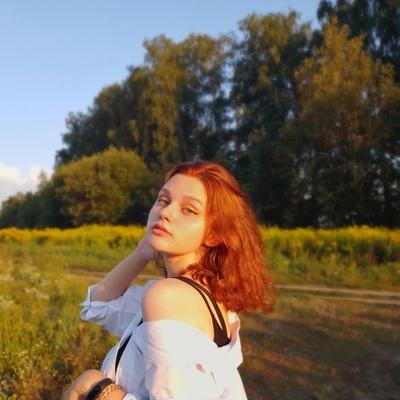 Софья Володина, Орёл