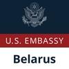 Посольство США в Беларуси