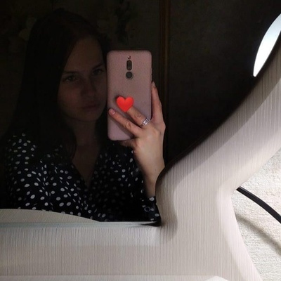 Катя Горбунова, Керчь