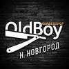 Барбершоп / тату OldBoy  Нижний Новгород