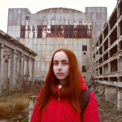 Элина Голубева, Москва