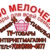 Миша Мухамадиев 14-09