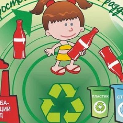 Ирина Водчиц, Пинск