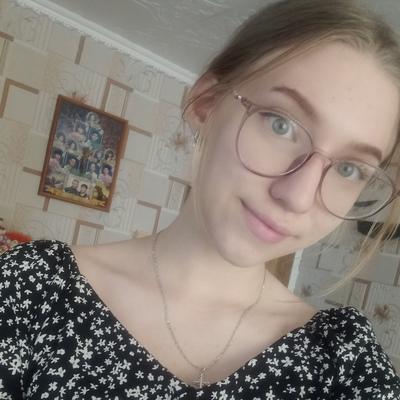 Анютка Костенкова, Тюмень