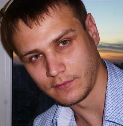 Александр Сергеевич, Сургут
