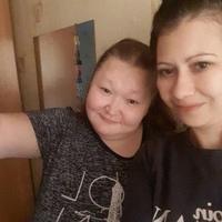 АленаЕфимова