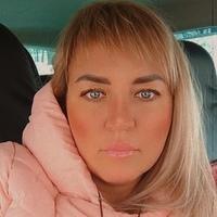 ЕкатеринаКулакова