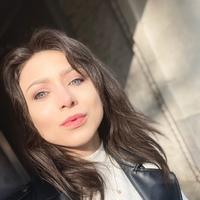 СветланаСтепанова