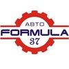 Формула Авто 37