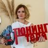 Тюнинг Тела | Екатеринбург