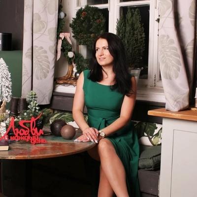 Светлана Курилёнок-Язинская