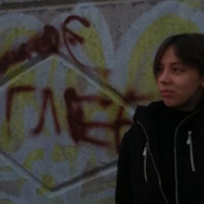 Арина Рахманкина