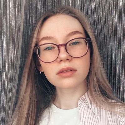 Diana Yaroslavtseva