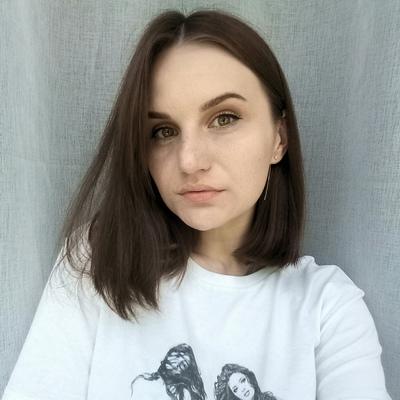 Инна Щербакова