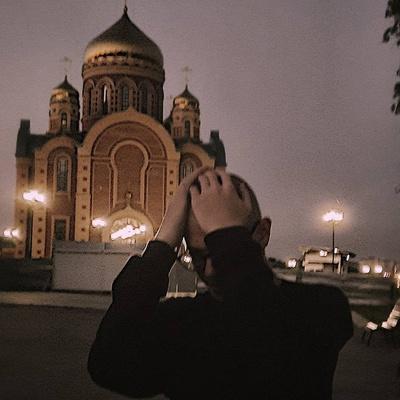 Миша Куликов
