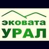 Эковата Урал
