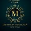 Мухторов Мухриддин СТ9-13