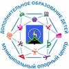 МОЦ город Оленегорск Мурманская область