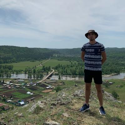 Эмиль Белалов, Уфа
