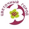Цветы и букеты в СПб | Цветочный город