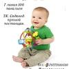 Мурат Бобоев 7-106