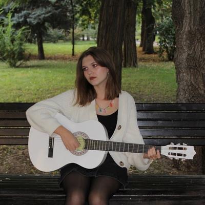 Кристина Прохоренко