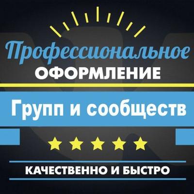 Илья Губин, Волжск