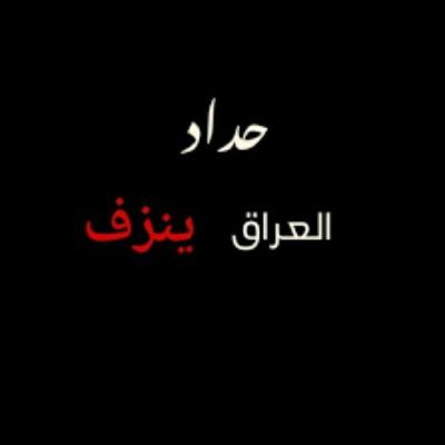 Younis Alnaimi