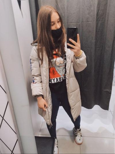 Алина Лупекина