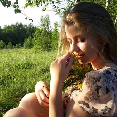 Кристина Рябова, Санкт-Петербург