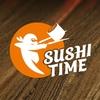 Sushi-Time доставка Ижевск /Суши/ Роллы/ Пиццы/