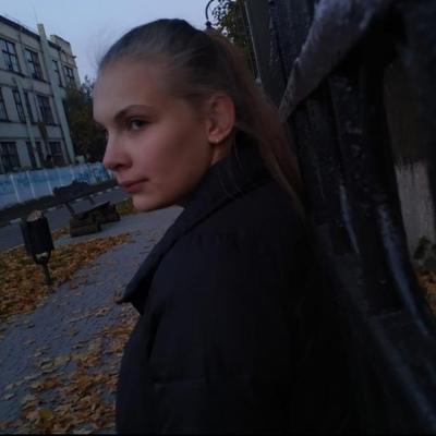 Ирина Холод, Стародуб