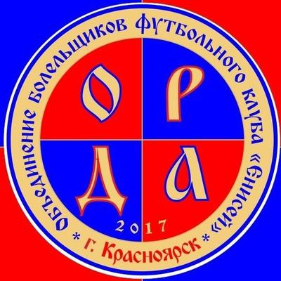 Иннокентий Соболев, Красноярск