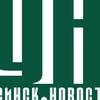 Усинск-Новости