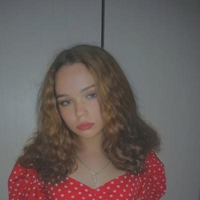 Lera Maltseva, Yaroslavl