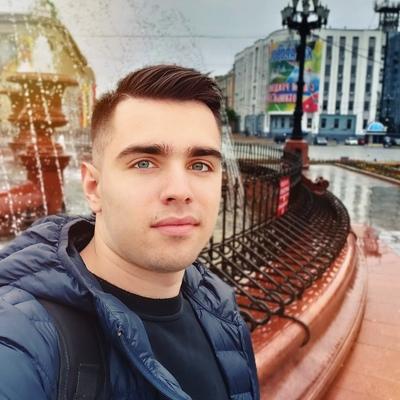 Дмитрий Письменный